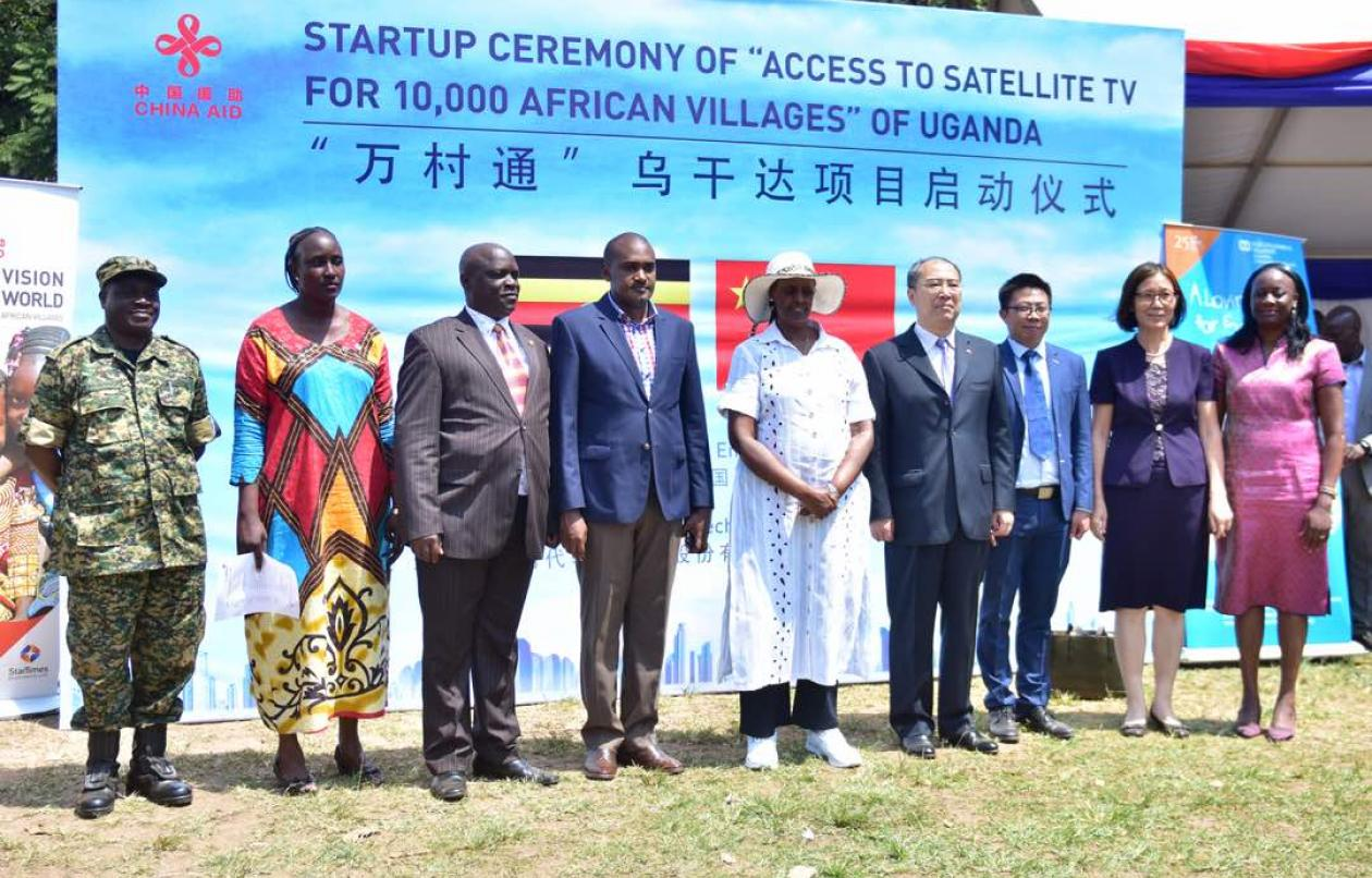 TERP Media Helps Startimes Launch Landmark Project