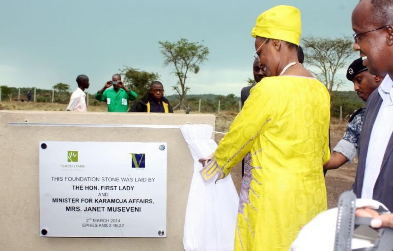 FIRST LADY JANET MUSEVENI LAUNCHES FACTORY